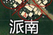 和平精英ss6雨林地图派南怎么打?