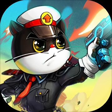 黑猫警长联盟正式版